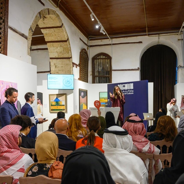 Christie's Partners With Saudi Ministry Of Culture To Host First Charity Auction In The Kingdom Raising $1.3m To Support New Museum in Jeddah