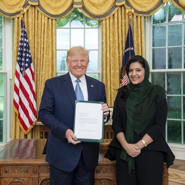 Saudi's Princess Reema Meets Donald Trump At The White House
