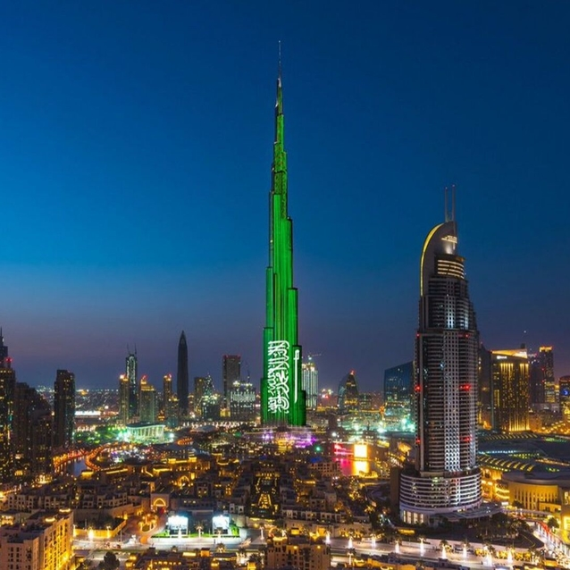 Here's How The UAE Will Celebrate Saudi National Day