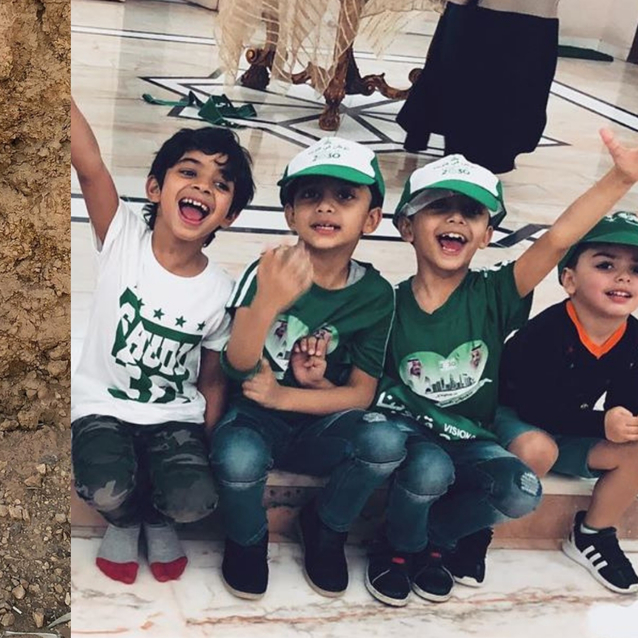 The 10 Best Celebrity Instagram Posts To Celebrate Saudi National Day 2019