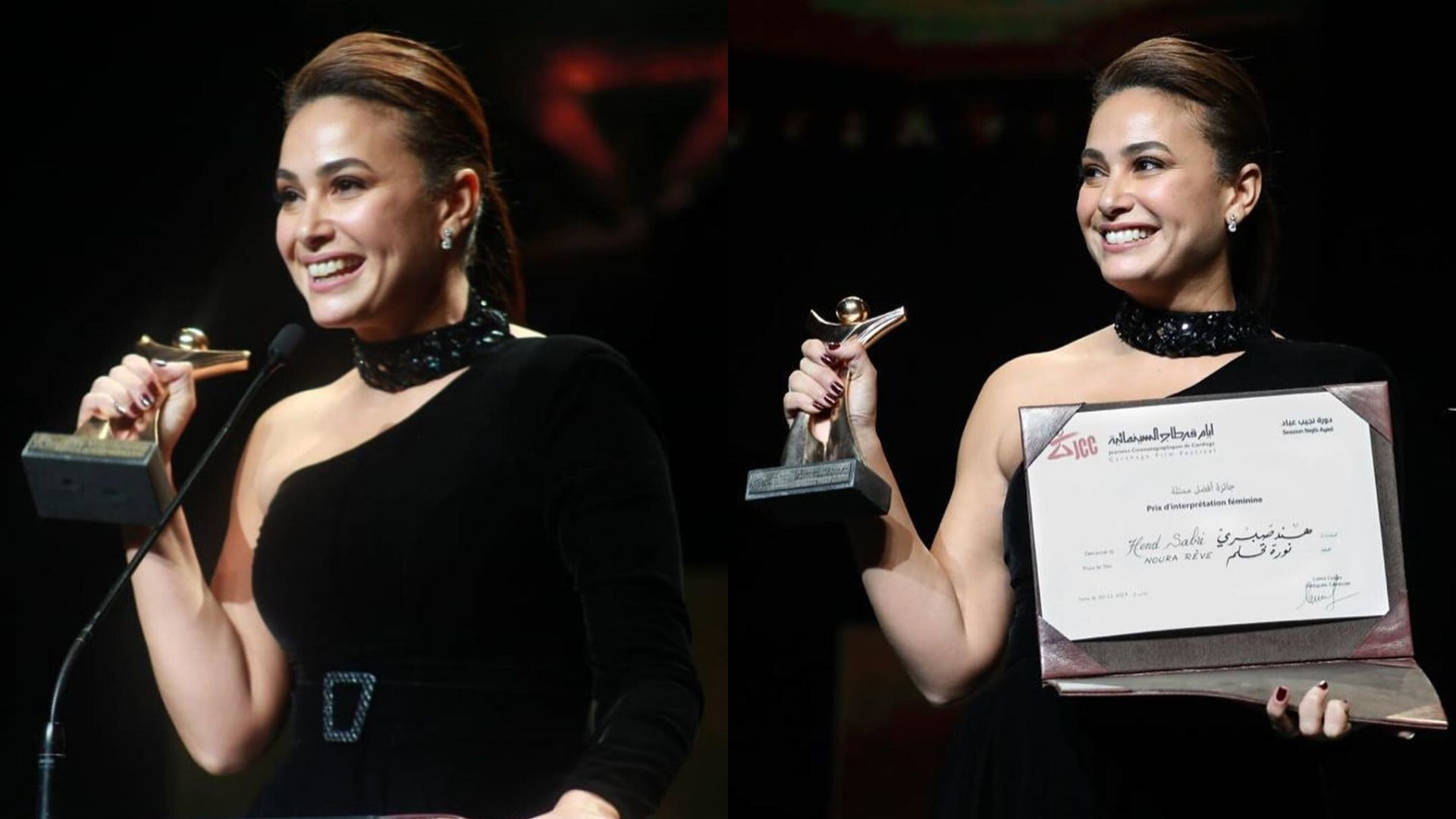Hend Sabry Wins Best Actress At Carthage Film Festival 2019