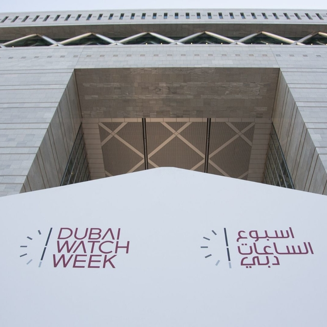 Everything You Need To Know About Dubai Watch Week