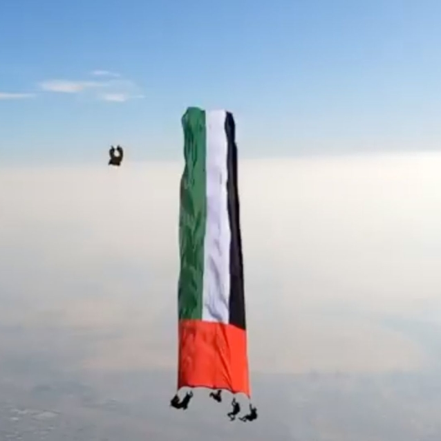 Watch   Sheikh Hamdan Skydives To Set A New World Record For UAE National Day