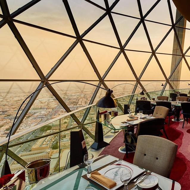7 Of The Best Fine Dining Restaurants In Saudi Arabia