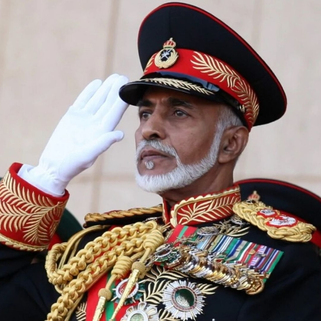 In Pictures: Remembering Sultan Qaboos Bin Said Of Oman