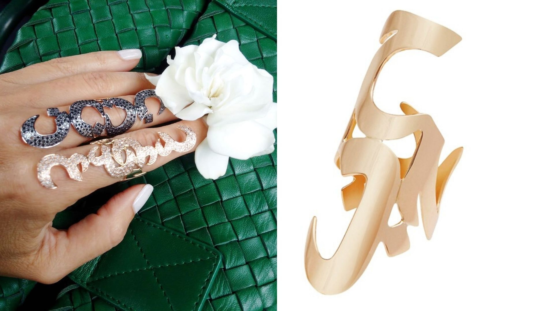 Bil Arabi Donates Its Signature 'Love' Ring To Abu Dhabi Dream Ball's Silent Auction