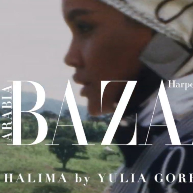 Watch | Go Behind-The-Scenes Of Our February Shoot With Halima Aden