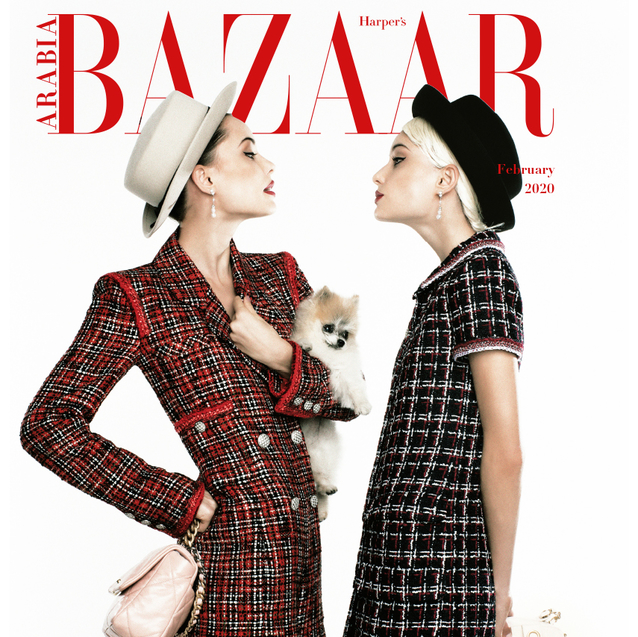 An Ode To Sisterhood: Reimagining Richard Avedon's Iconic 1955 Bazaar Cover