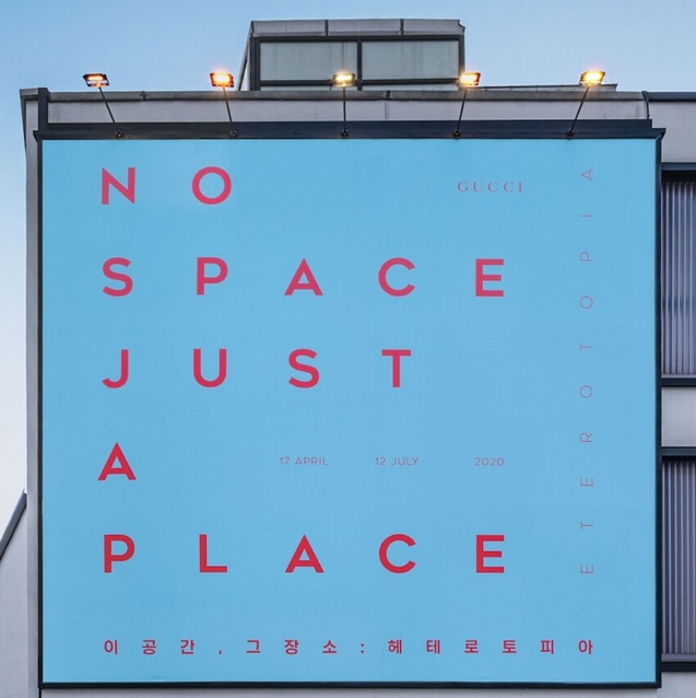 Gucci Presents 'No Space, Just a Place'