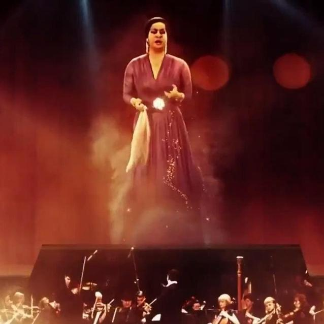 Umm Kulthum To Perform Again This Weekend At The Dubai Opera House