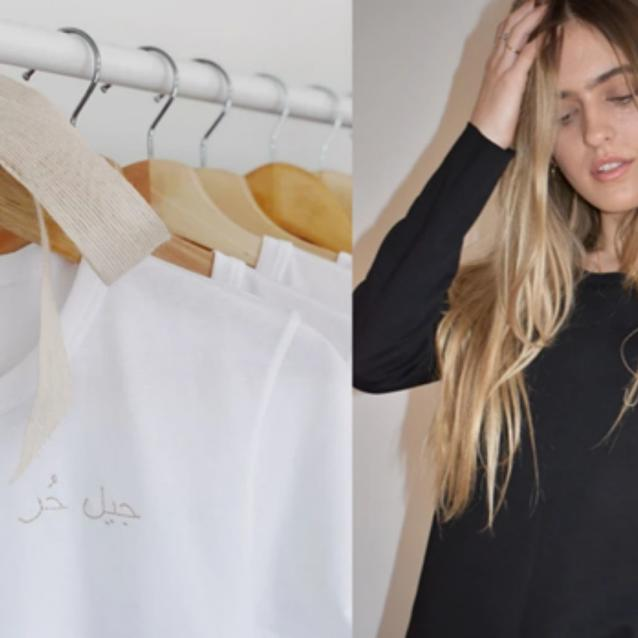 How One 'Elevated' T-Shirt Brand Is Doing Its Part To Support Beirut During These Difficult Times